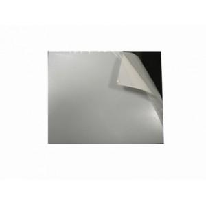 Ochranné sklo kukly ASK300, OCHRSKLO-ASK300, OCHRSKLO-SVARKU